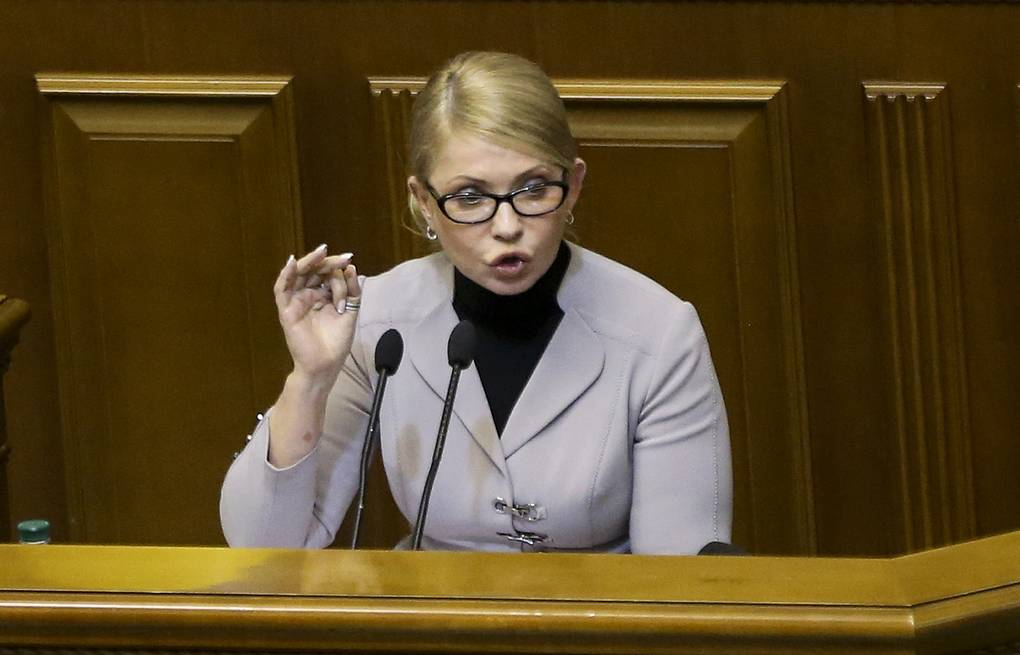 Yulia Timoshenko AP Photo/Efrem Lukatsky