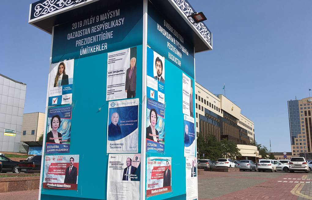 Campaign posters promoting Kazakh presidential candidates Mikhail Yegikov/TASS