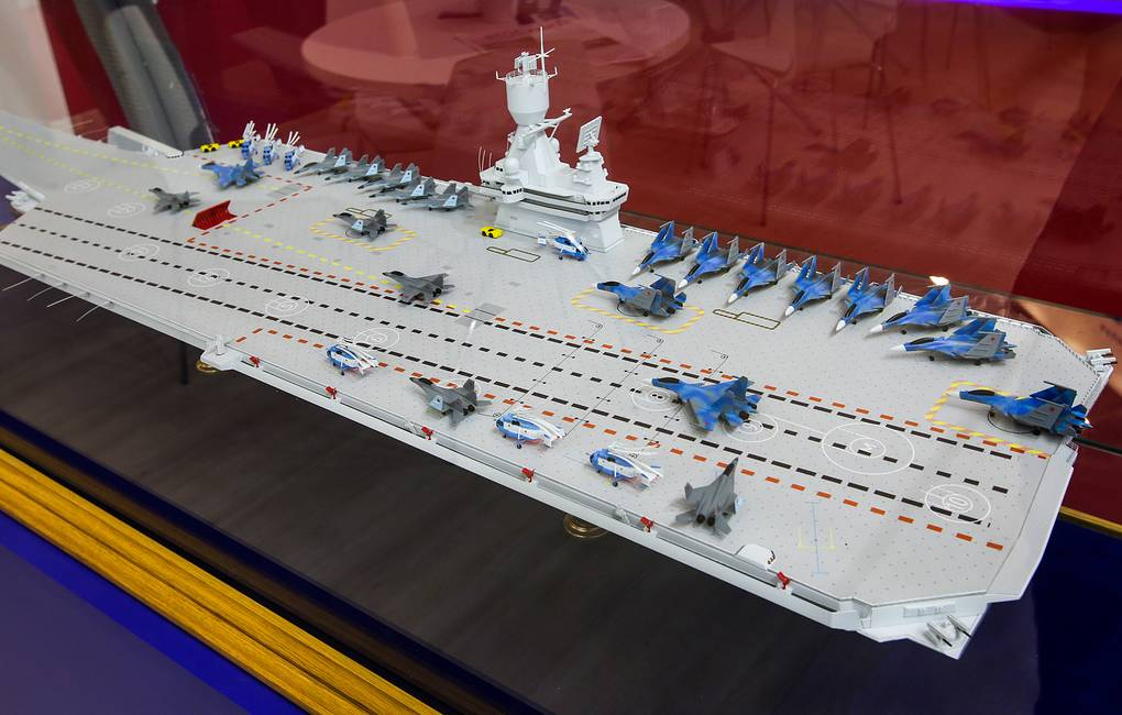 A model of an aircraft carrier on display at the Army-2018 military and technical forum Marina Lystseva/TASS