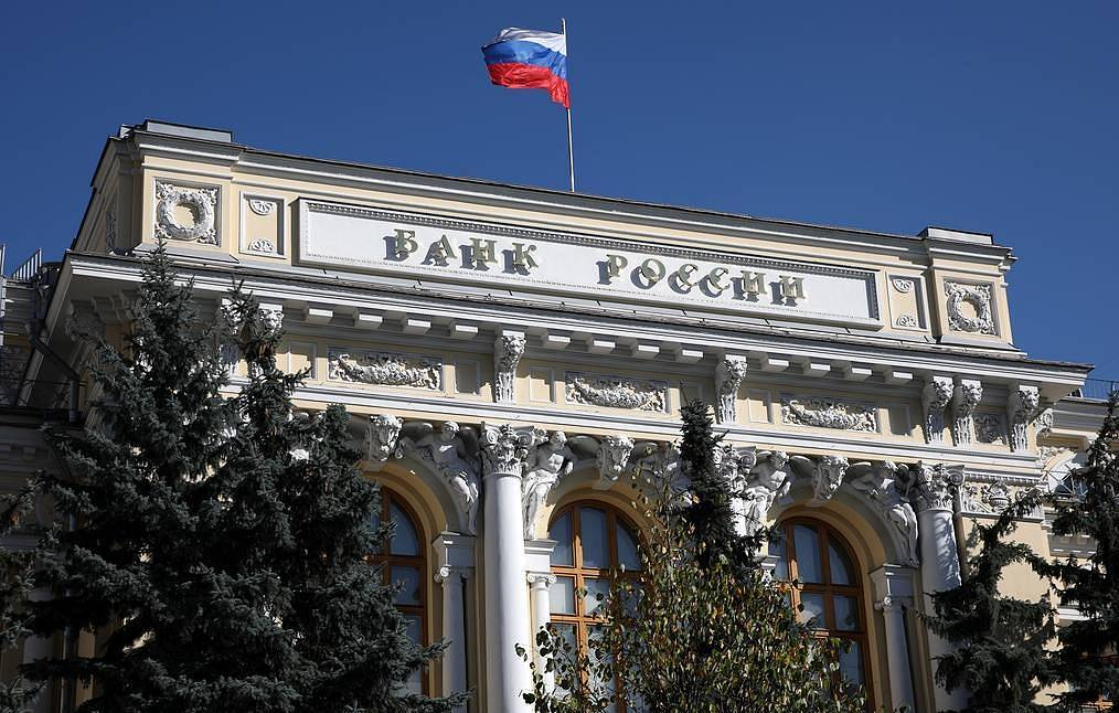 The Central Bank of Russia Mikhail Pochuev/ТASS