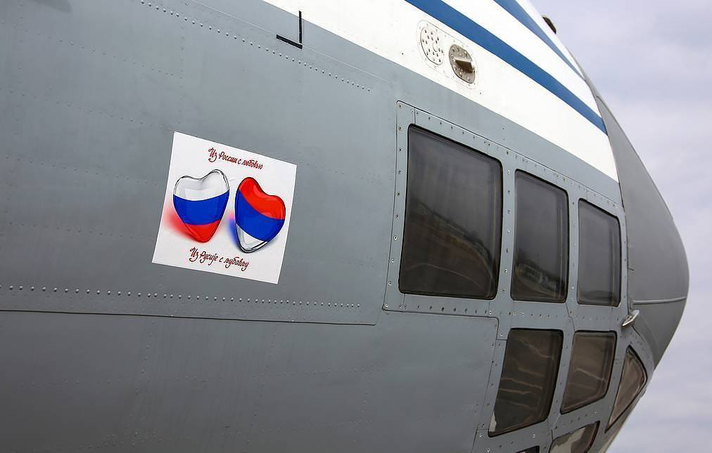 Ilyushin Il-76 strategic airlifter Russian Defence Ministry/TASS