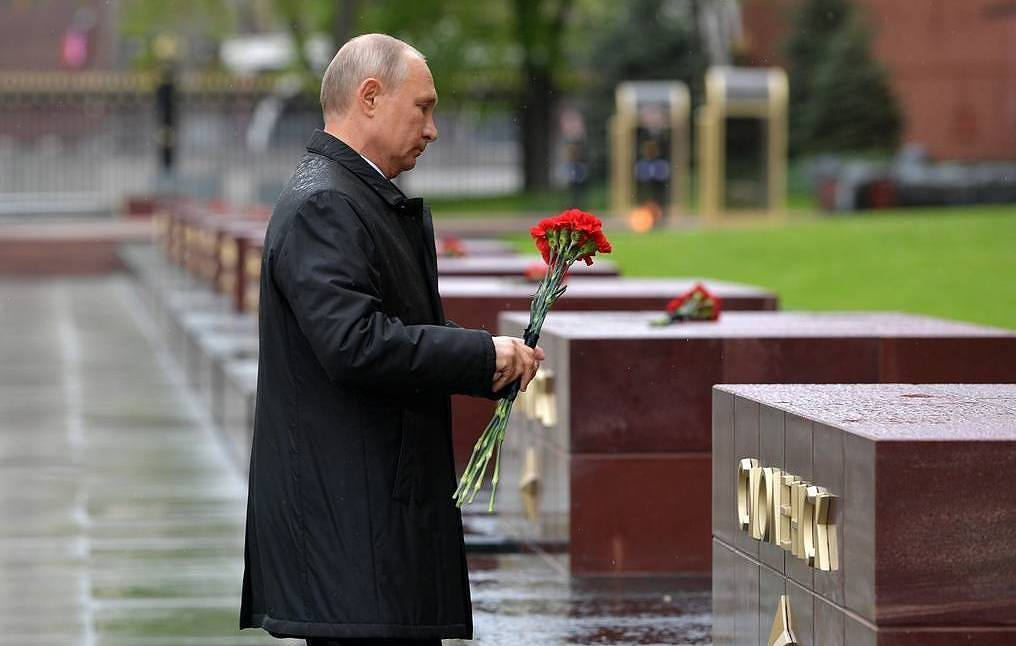 Victory Day 2020