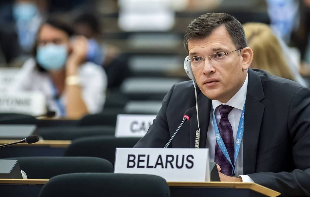 Belarus' Permanent Representative to the UN Office in Geneva Yury Ambrazevich EPA-EFE/MARTIAL TREZZINI/POOL