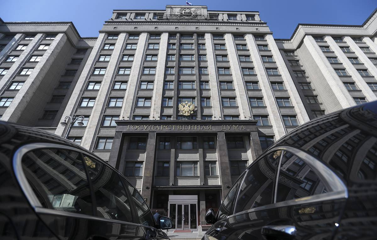 Russian parliamentary anti-meddling commission to meet later this week