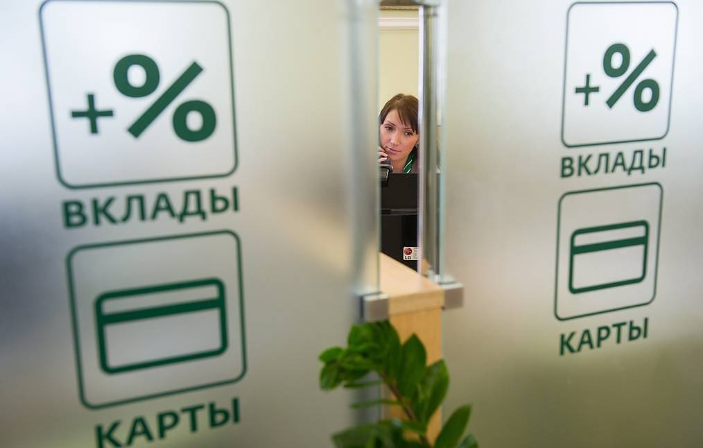 Empty pockets for a rainy day? Study shows over half of Russians have no savings