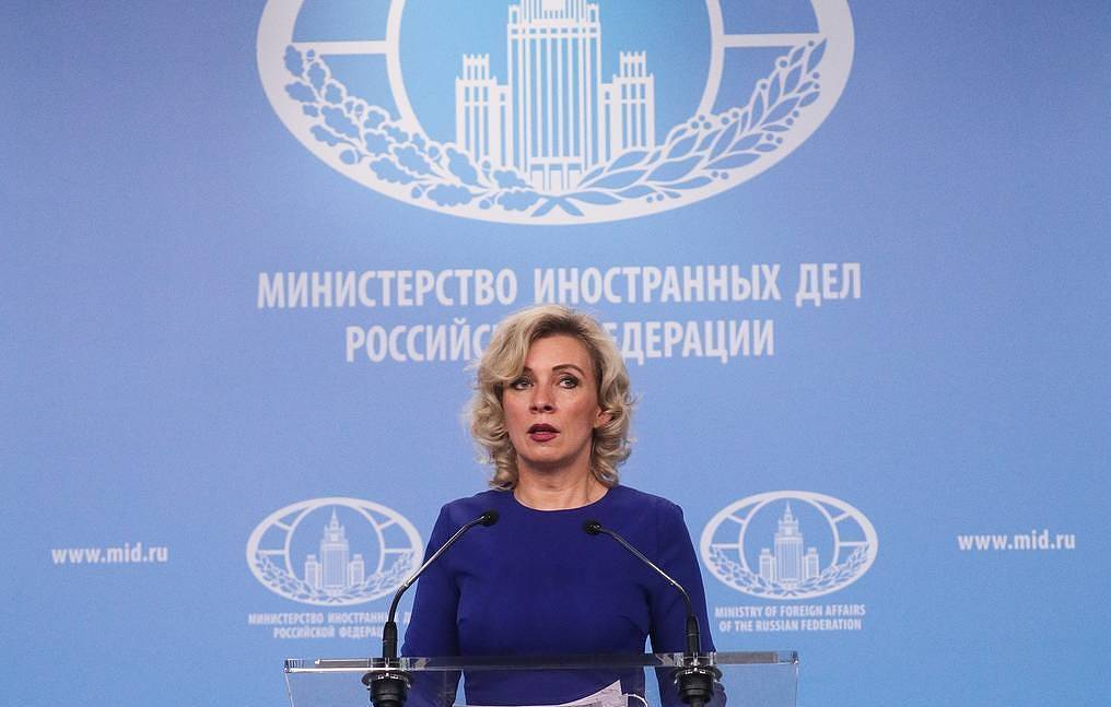 Munich conference drops Russphobic bias to plunge into anti-Chinese one - Russian diplomat