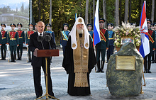 Russia's President Vladimir Putin and Patriarch Kirill of Moscow and All Russia at a ceremony of blessing the foundation stone of the future main cathedral of the Russian Armed Forces