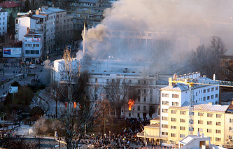 A general view of the burning Sarajevo Canton administration building