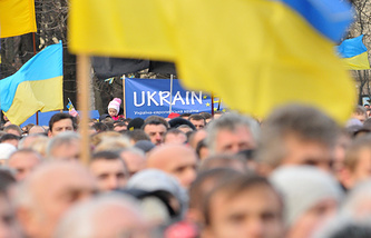 People protesting in Lviv (archive)
