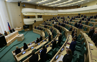 Russia's Federation Council in session