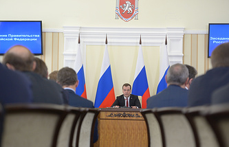 Dmitry Medvedev at a meeting of the Russian government in Simferopol