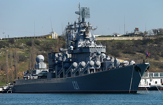 Missile cruiser Moskva of the Russian Black Sea Fleet (archive)