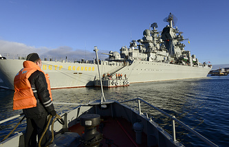 The main base of Russia's Northern Fleet in Severodvinsk (archive)