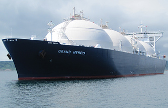 Liquified natural gas tanker