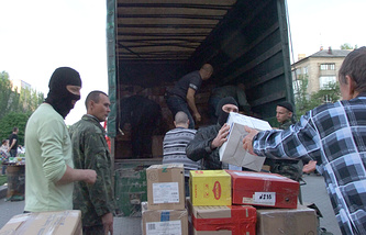 Humanitarian aid from Russia delivered to Donetsk