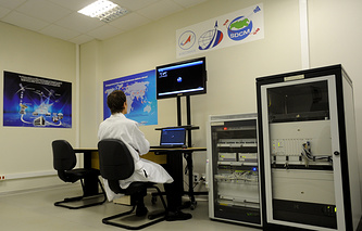 Global Navigation Satellite System (GLONASS) Correction and Monitoring Station in Brazil (archive)