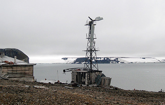 A view of an island in the Arctic (archive)