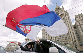 Serbian flag seen in front of Russia's Foreign Ministry building in Moscow