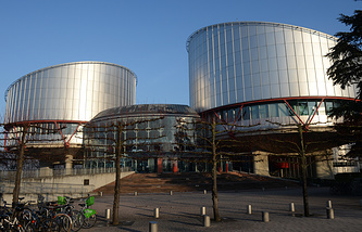 The European Court of Human Rights (ECHR) in Strasbourg