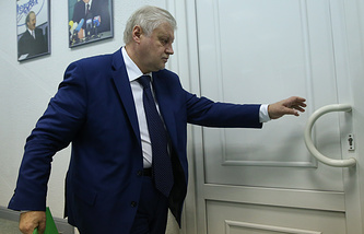 Sergei Mironov (photo) wants to hold a closed-doors discussion on the situation in Ukraine