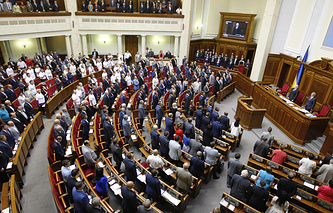 The Verkhovna Rada
