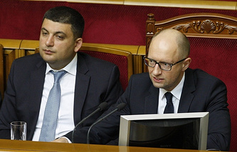 Volodymyr Groysman and Arseniy Yatsenyuk