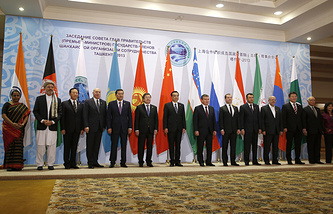 Heads of governments of the Shanghai Cooperation Organization (SCO) member states (archive)