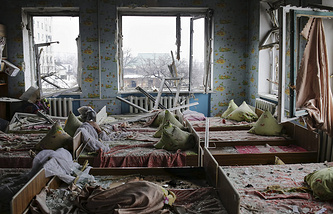 Kindergarten shelled in Donetsk area, Ukraine