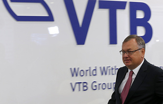 VTB bank's CEO Andrey Kostin