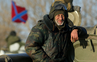 A military man of the self-proclaimed Donetsk People's Republic