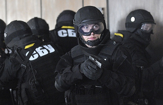 Ukrainian security service operatives (archive)