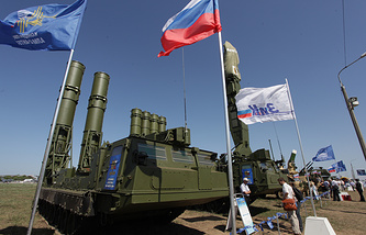 Antey-2500 surface-to-air missile system