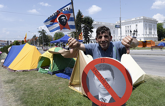 Protests in Skopje