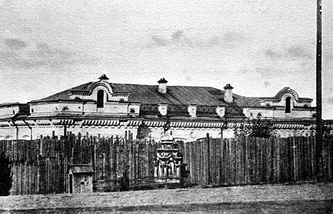 Yekaterinburg's Ipatyev House where Nicholas II and members of his family were executed in July 1918