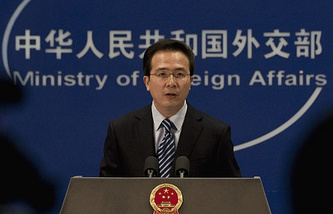 China's Foreign Ministry spokesperson Hong Lei