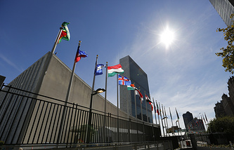United Nations headquarters' General Assembly building in New York