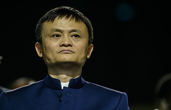 Alibaba CEO and founder Jack Ma