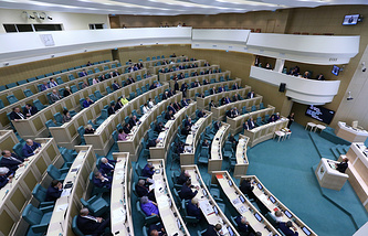 Federation Council, the upper house of Russia's parliament
