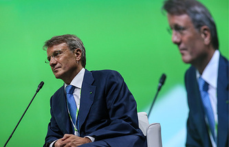 Sberbank Head Herman Gref