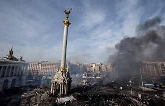 Smoke over Kyiv's Independence Square, 2014