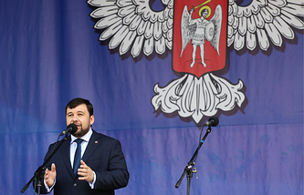 Denis Pushilin, the chief negotiator for the self-proclaimed Donetsk People's Republic