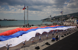 Russia Day celebrations in Crimea (archive)