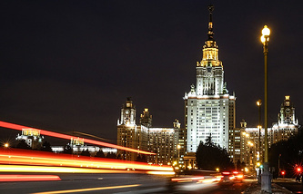 The Moscow State University