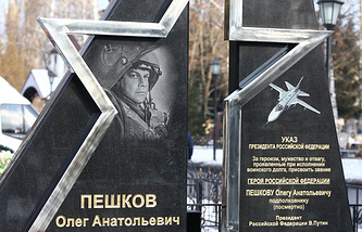 Monument at the grave of Russian Su-24 pilot Oleg Peshkov