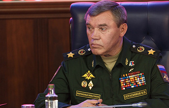 Chief of Russia's General Staff Valery Gerasimov