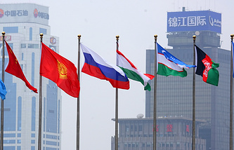 The national flags of the members of the Shanghai Cooperation Organization