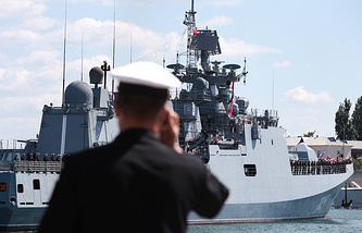 Black Sea Fleet's frigate The Admiral Grigorovich