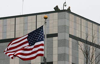 Еhe United States embassy in Kiev