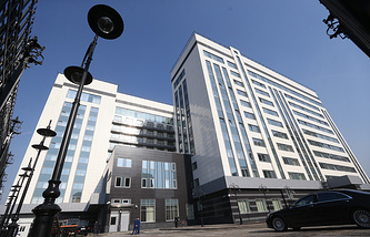 Moscow Prosecutor's Office