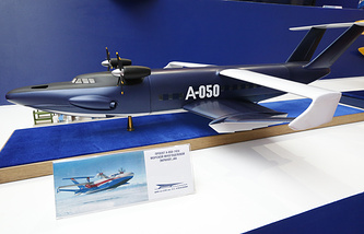 A model of sea-based multipurpose ground effect vehicle